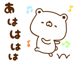 Polar Bear shirokumatan 5 sticker #12125918