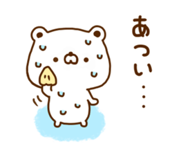 Polar Bear shirokumatan 5 sticker #12125919