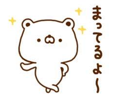 Polar Bear shirokumatan 5 sticker #12125920