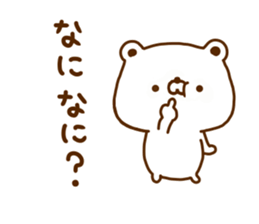 Polar Bear shirokumatan 5 sticker #12125922