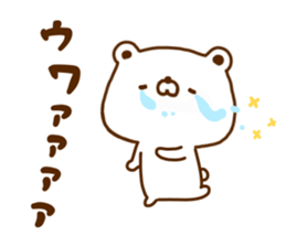 Polar Bear shirokumatan 5 sticker #12125923