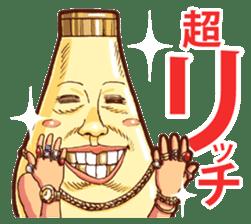 Mayonnaise Man 12 sticker #12130225