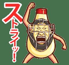 Mayonnaise Man 12 sticker #12130241