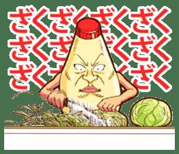 Mayonnaise Man 12 sticker #12130245