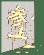 Mayonnaise Man 12 sticker #12130250