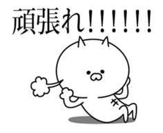 Hyper cat Animation sticker #12132152