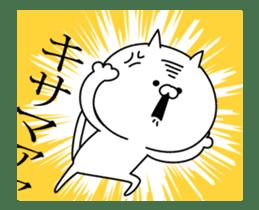 Hyper cat Animation sticker #12132158