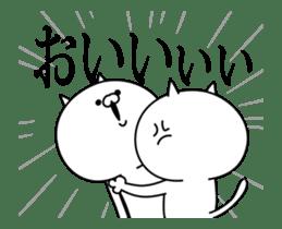 Hyper cat Animation sticker #12132159