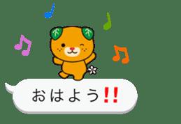 Balloon of Mikyan and dark Mikyan sticker #12133382