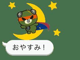 Balloon of Mikyan and dark Mikyan sticker #12133383