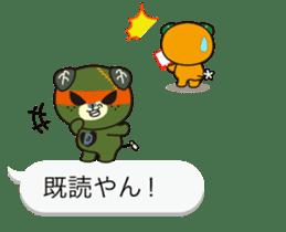 Balloon of Mikyan and dark Mikyan sticker #12133385