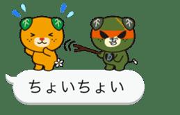 Balloon of Mikyan and dark Mikyan sticker #12133387