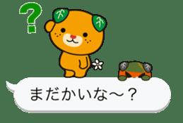 Balloon of Mikyan and dark Mikyan sticker #12133388
