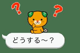 Balloon of Mikyan and dark Mikyan sticker #12133389