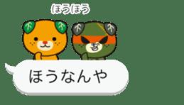 Balloon of Mikyan and dark Mikyan sticker #12133390