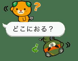 Balloon of Mikyan and dark Mikyan sticker #12133392