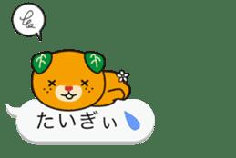 Balloon of Mikyan and dark Mikyan sticker #12133401