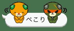 Balloon of Mikyan and dark Mikyan sticker #12133402