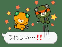 Balloon of Mikyan and dark Mikyan sticker #12133405