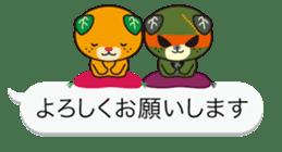 Balloon of Mikyan and dark Mikyan sticker #12133406