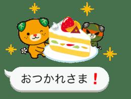Balloon of Mikyan and dark Mikyan sticker #12133408