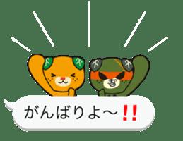 Balloon of Mikyan and dark Mikyan sticker #12133409
