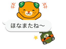Balloon of Mikyan and dark Mikyan sticker #12133416