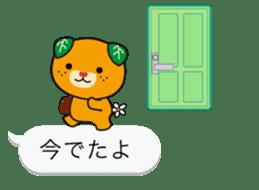 Balloon of Mikyan and dark Mikyan sticker #12133419