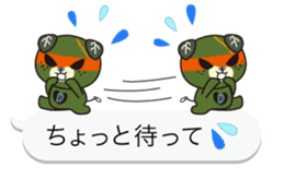 Balloon of Mikyan and dark Mikyan sticker #12133420