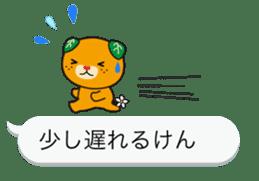 Balloon of Mikyan and dark Mikyan sticker #12133421