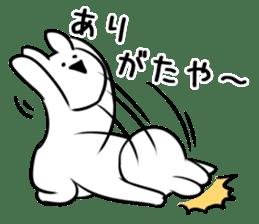 Extremely Rabbit vol.2 sticker #12149246