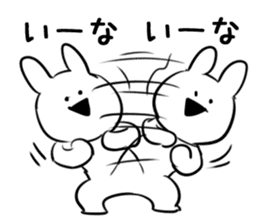 Extremely Rabbit vol.2 sticker #12149252