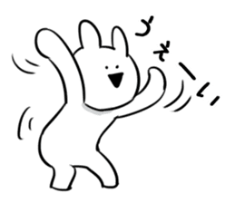 Extremely Rabbit vol.2 sticker #12149254
