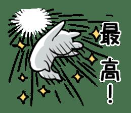 Extremely Rabbit vol.2 sticker #12149257