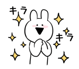 Extremely Rabbit vol.2 sticker #12149258