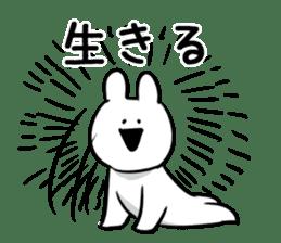 Extremely Rabbit vol.2 sticker #12149259