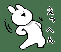Extremely Rabbit vol.2 sticker #12149260