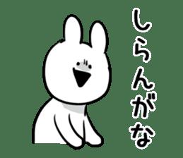 Extremely Rabbit vol.2 sticker #12149262