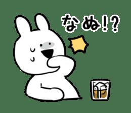 Extremely Rabbit vol.2 sticker #12149264