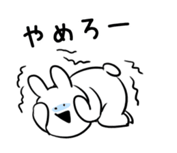 Extremely Rabbit vol.2 sticker #12149269