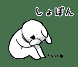 Extremely Rabbit vol.2 sticker #12149271