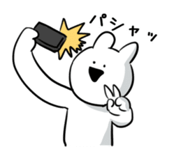 Extremely Rabbit vol.2 sticker #12149276