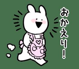 Extremely Rabbit vol.2 sticker #12149282