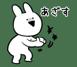 Extremely Rabbit vol.2 sticker #12149283