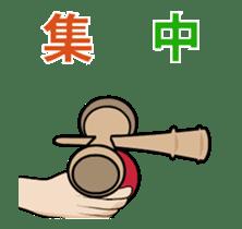 Kendama Animation Sticker sticker #12151261