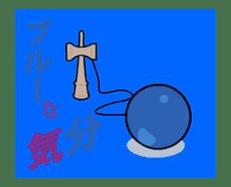 Kendama Animation Sticker sticker #12151268