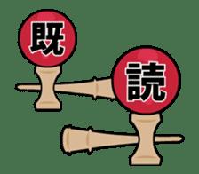 Kendama Animation Sticker sticker #12151277