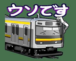Japanese Train(Japanese Langage) sticker #12153791