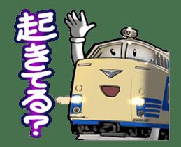 Japanese Train(Japanese Langage) sticker #12153792