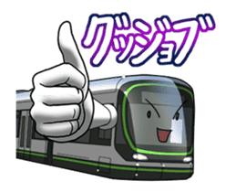 Japanese Train(Japanese Langage) sticker #12153796